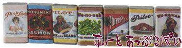 食品パッケージ24個バルクセット IM66350