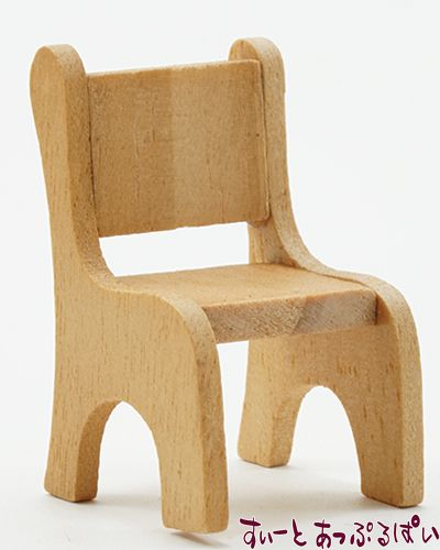 お子様用椅子 IM67006