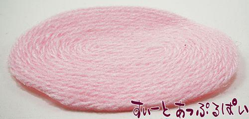 ピンクのオーバルラグ IM69001l