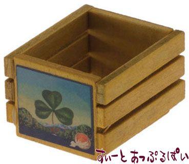 木製フルーツクレートC  IM69024C