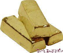 金塊 3個セット BDJ088