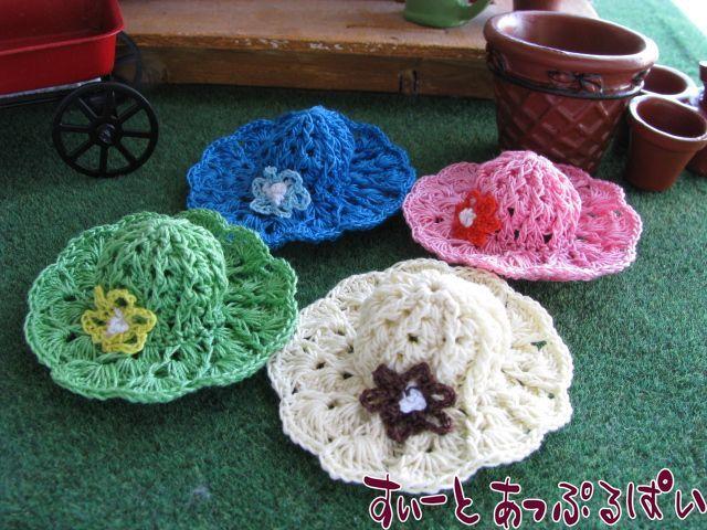 手編みのミニチュアサンハット つば広&モチーフ 選べるカラー