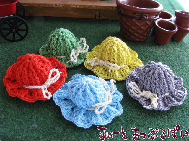 手編みのミニチュアサンハット リボン結び 選べるカラー