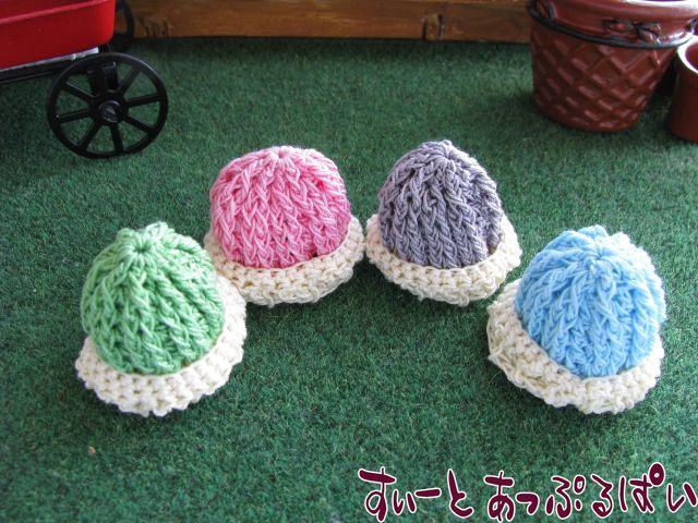 手編みのミニチュアキャップ 選べるカラー