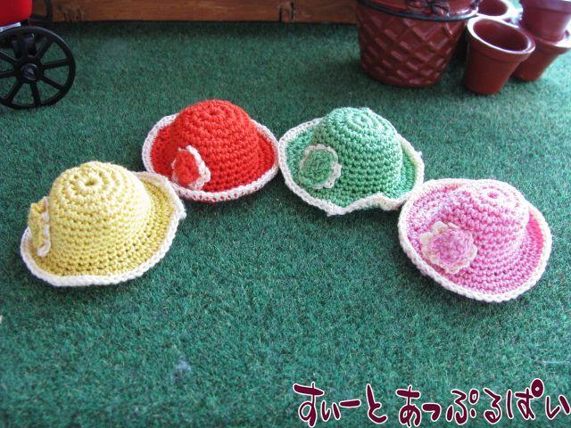 手編みのミニチュアハット 選べるカラー