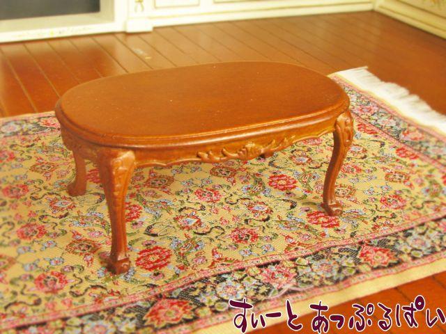 【レディ・アンのお気に入り】 猫足の美しいコーヒーテーブル LA1483