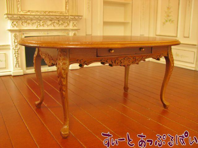 【レディアンのお気に入り】 美しすぎる楕円ダイニングテーブル LA9831WN