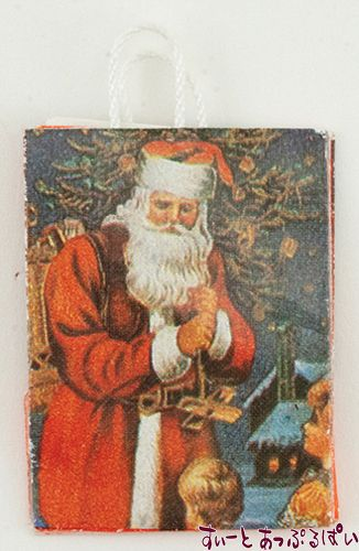 サンタの紙袋 MUL3961