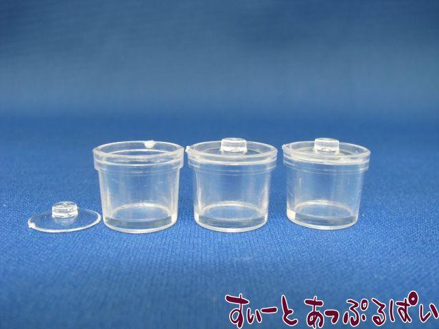 【ラベル無し】 プラスチック製 透明キャニスター3個セット MWDM192-2NL