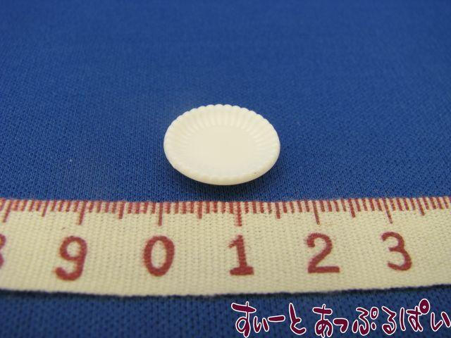 プラスチック製の小皿 直径15mm 2枚セット MWDMT12