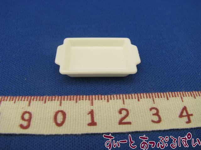 プラスチック製の白トレイ 小サイズ 19x25mm MWDMT15