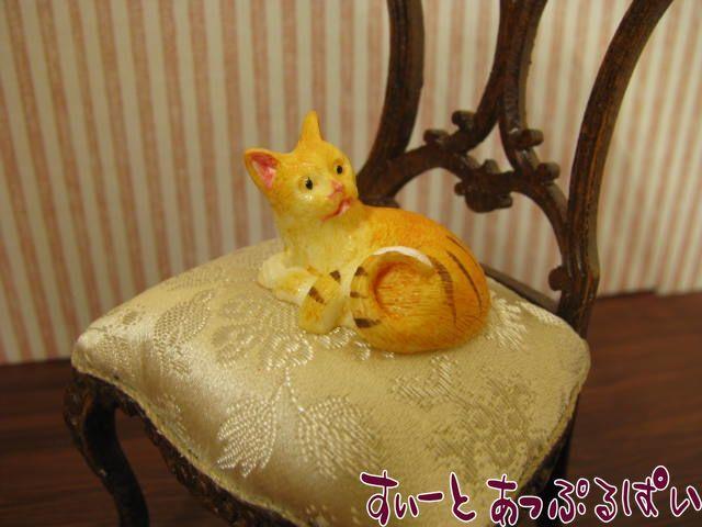 ドールハウスの住人 丸まり猫 茶トラ NY32014