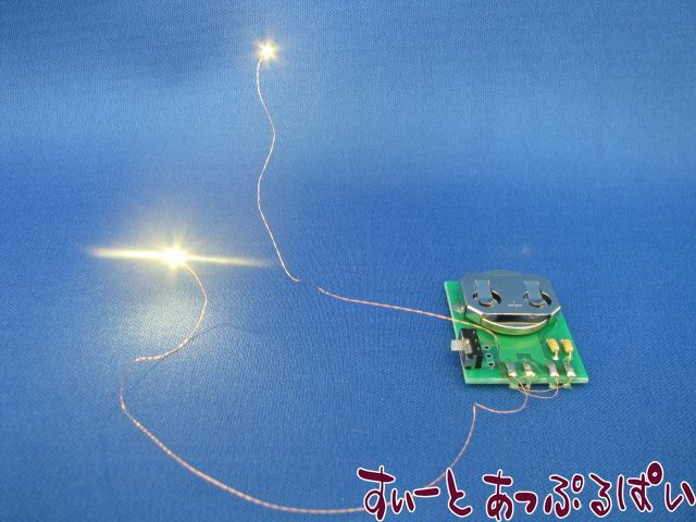 【電池式】【日本製】【電球色】 超小型LEDスポット照明 2灯  ワイヤー50cm OAD2-5050