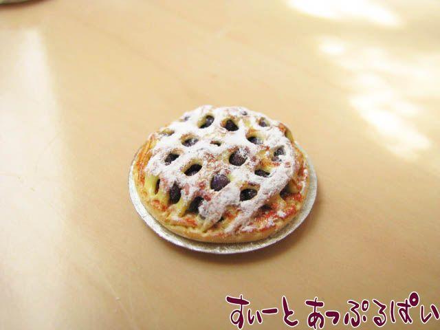 ブルーベリーパイ パイ皿付き SMPIE003