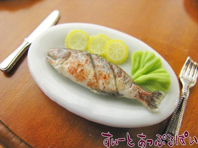 白身魚のグリル レモン添え VRRF-09