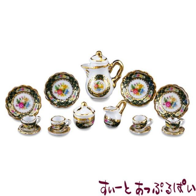 【ロイターポーセリン】 15ピース コーヒーセット アイリッシュ RP1354-6
