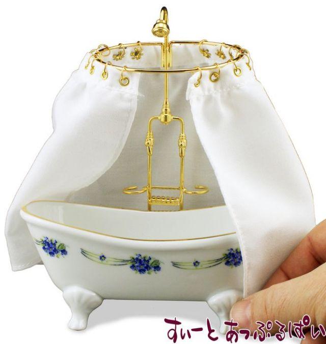 【ロイターポーセリン】 バスタブ シャワーカーテン付き ビーダーマイヤー RP1769-0