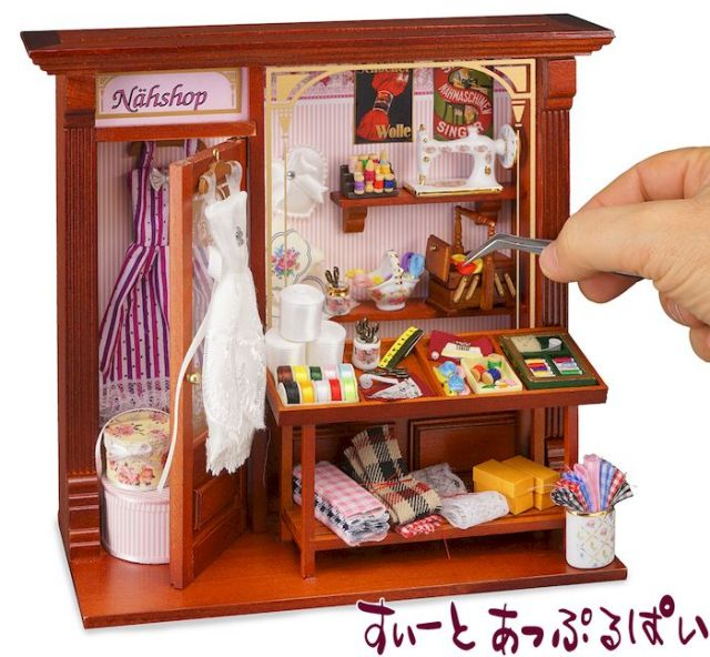 【ロイターポーセリン】 ドールハウス ソーイングショップ RP1794-6