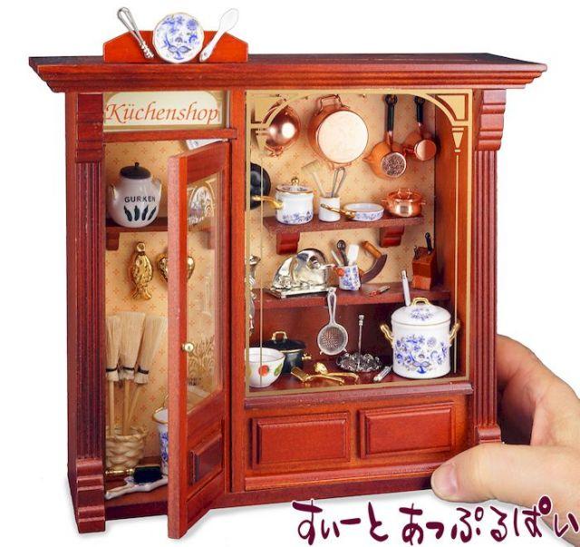 【ロイターポーセリン】 ドールハウス キッチンショップ RP1797-9