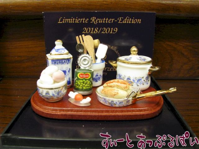 【ロイターポーセリン】【世界限定1200個】 ミニチュアタブレット キッチン RP1811-1