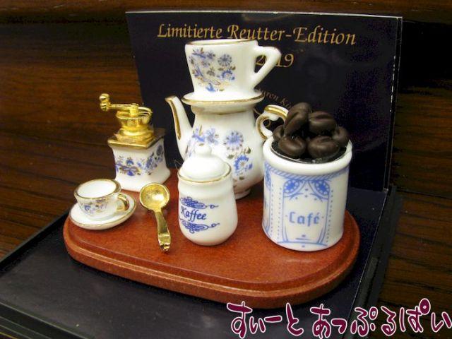 【ロイターポーセリン】【世界限定1200個】 ミニチュアタブレット コーヒー RP1811-2