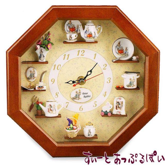 【ロイターポーセリン】 壁掛け時計 ピーターラビット RP56668-0
