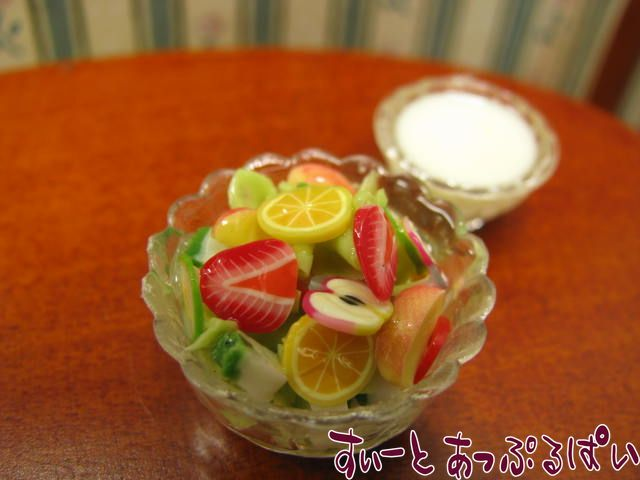 フルーツいっぱいサラダ フレンチドレッシング添え SMFSL4