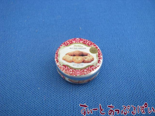 バタークッキーの丸缶 SMRCKT4