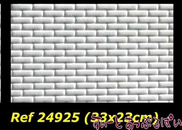 【スペイン製】 ドールハウス用テクスチャーシート レンガ(小) 327x233 mm WM24925