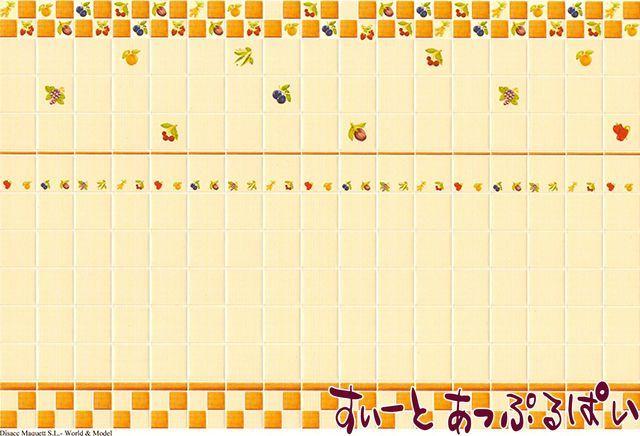 【1/24サイズ】【スペイン製】 ドールハウス用タイルシート 地中海タイル 145x93mm WM24022