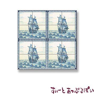 【スペイン製】 ドールハウス用 アクセントタイルシート 4つの帆船 53x53mm WM34865