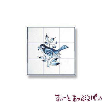 【スペイン製】 ドールハウス用 アクセントタイルシート 一羽の小鳥 40x40mm WM34867
