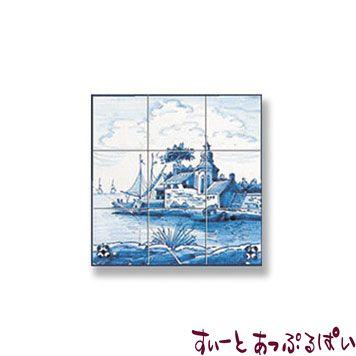 【スペイン製】 ドールハウス用 アクセントタイルシート 入江の船 40x40mm WM34873