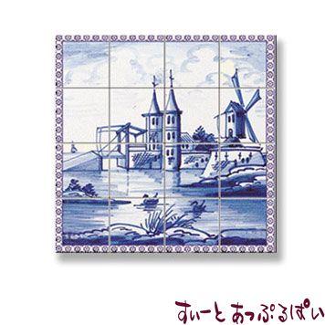 【スペイン製】 ドールハウス用 アクセントタイルシート 水門のある風景 53x53mm WM34886