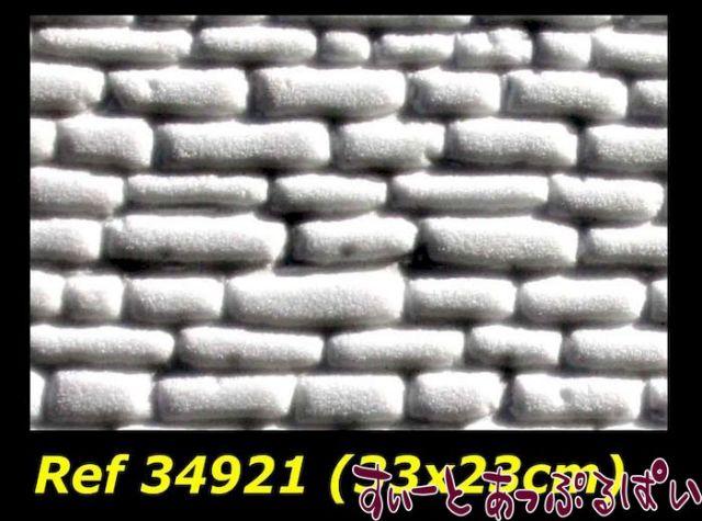 【スペイン製】 ドールハウス用テクスチャーシート 石レンガ 327x233 mm WM34921