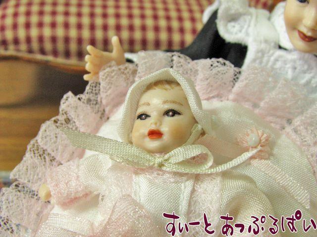 【Heidi Ott】 ハイジオットドール ベビー ピンク クッション付き HO-XB16