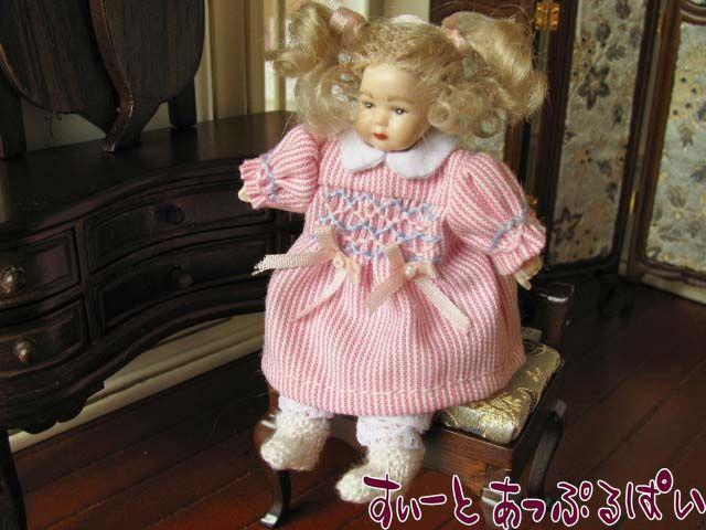 【Heidi Ott】 ハイジオットドール 幼児 ピンクワンピース HO-XB511