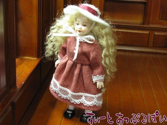 【Heidi Ott】 ハイジオットドール 少女 エンジドレス HO-XC01