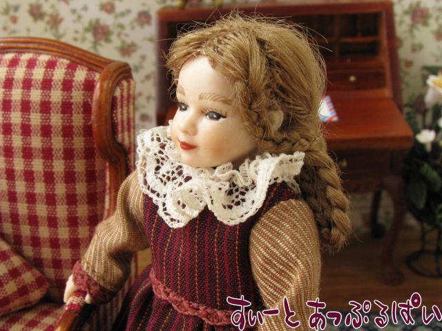 【Heidi Ott】 ハイジオットドール 少女 HO-XC15