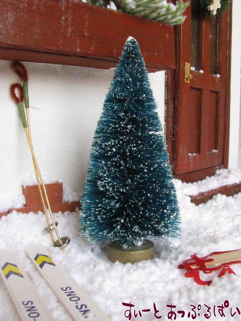 ミニチュアクリスマスツリー リトルスノー 10cm  ID2029