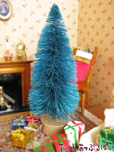 15cm クリスマスツリー エバーグリーン AZM6056G