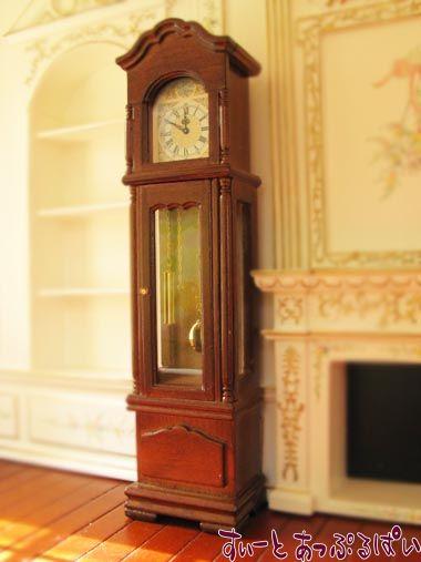【Heidi Ott】 本当に時を刻む柱時計 HO-XY401W