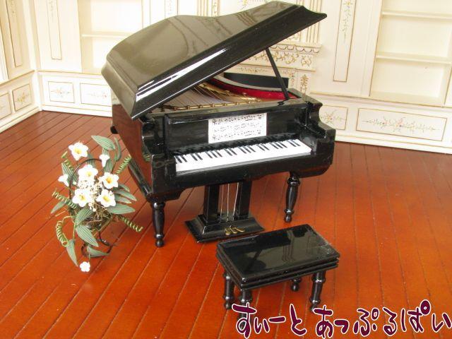 グランドピアノ VMM704