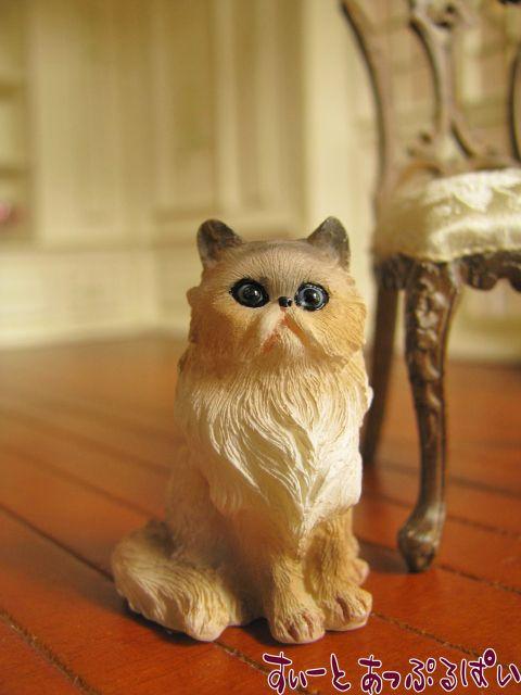 【Heidi Ott】 ペルシャ猫 クリーム HO-XZ565C