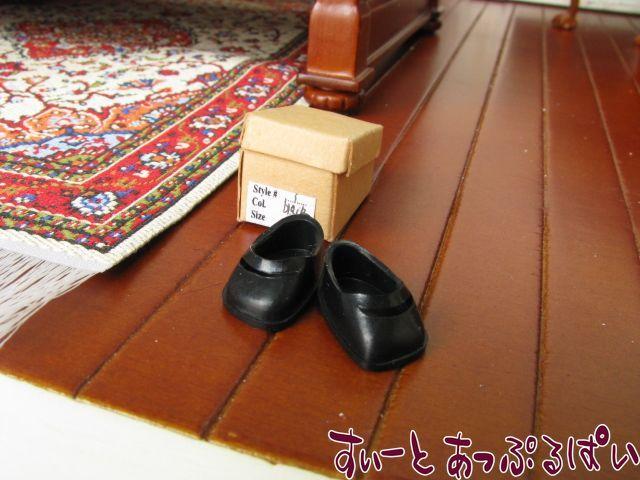 【Heidi Ott】 子供用シューズ シンプル 選べるカラー