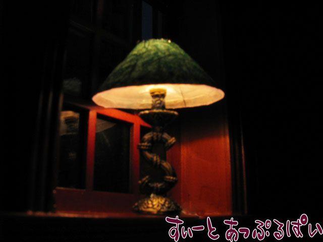 【12V照明】【ハイジオット】 クラシカルテーブルランプ YL1093 HO-YL1093