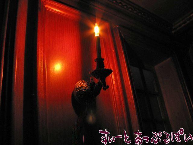 【12V照明】【ハイジオット】 クラシカルウォールランプ 1灯 HO-YL2069
