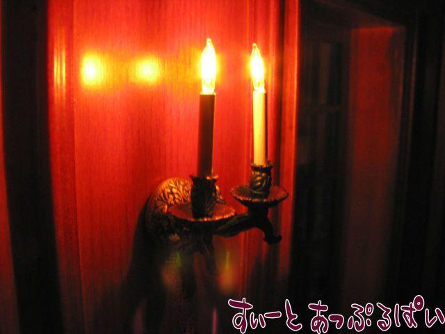 【12V照明】【ハイジオット】 クラシカルウォールランプ 2灯 YL2070 HO-YL2070