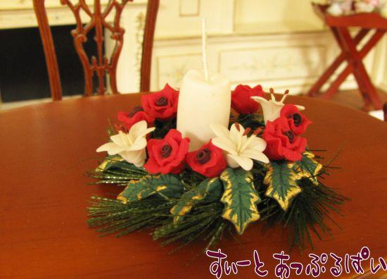 薔薇と白百合のテーブルセンターピース キャンドル付き BDCP001