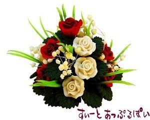 薔薇のテーブルセンターピース レッド&ホワイト BDCP007